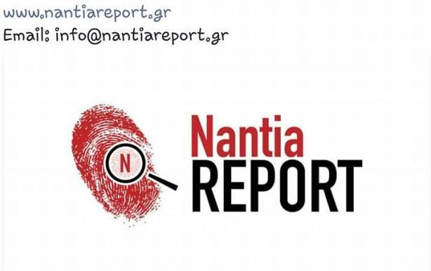 NANTIA_REPORT.gr